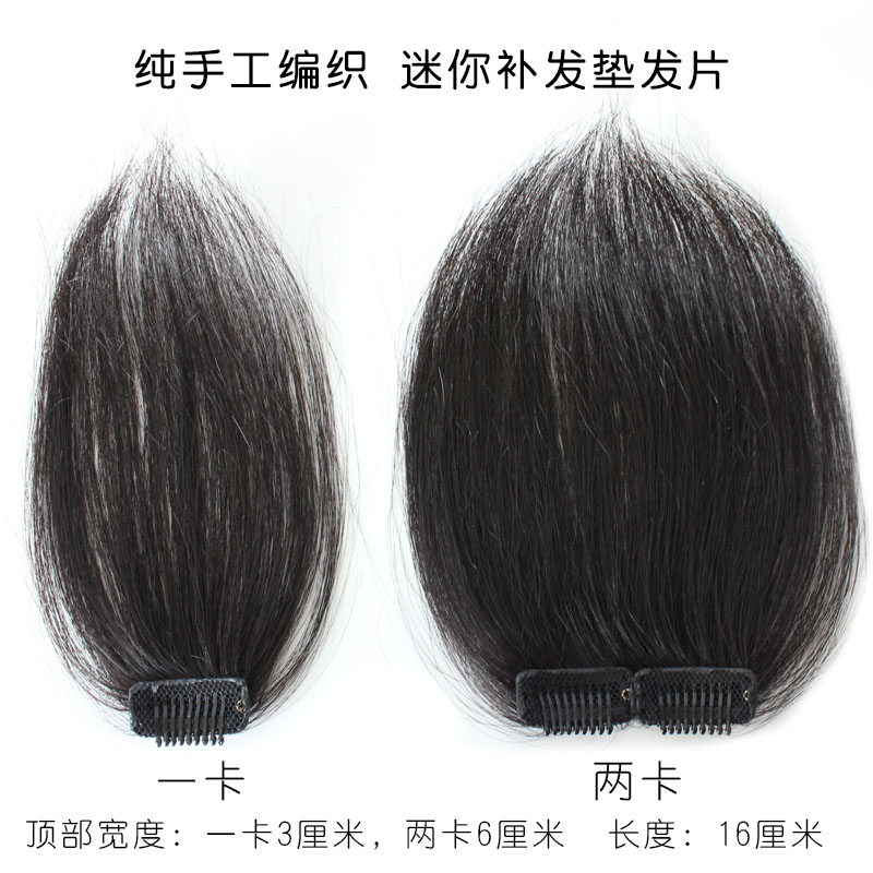 Hand-woven cushion with silk hair piece, high cushion, hair root additive, invisible head-top fluffy wig piece, fluffy patch