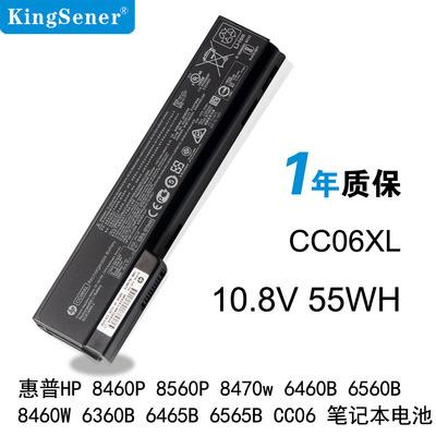 原裝 惠普HP 8460P 8560P 8460W 6460B 6560B CC06 CC06XL電池