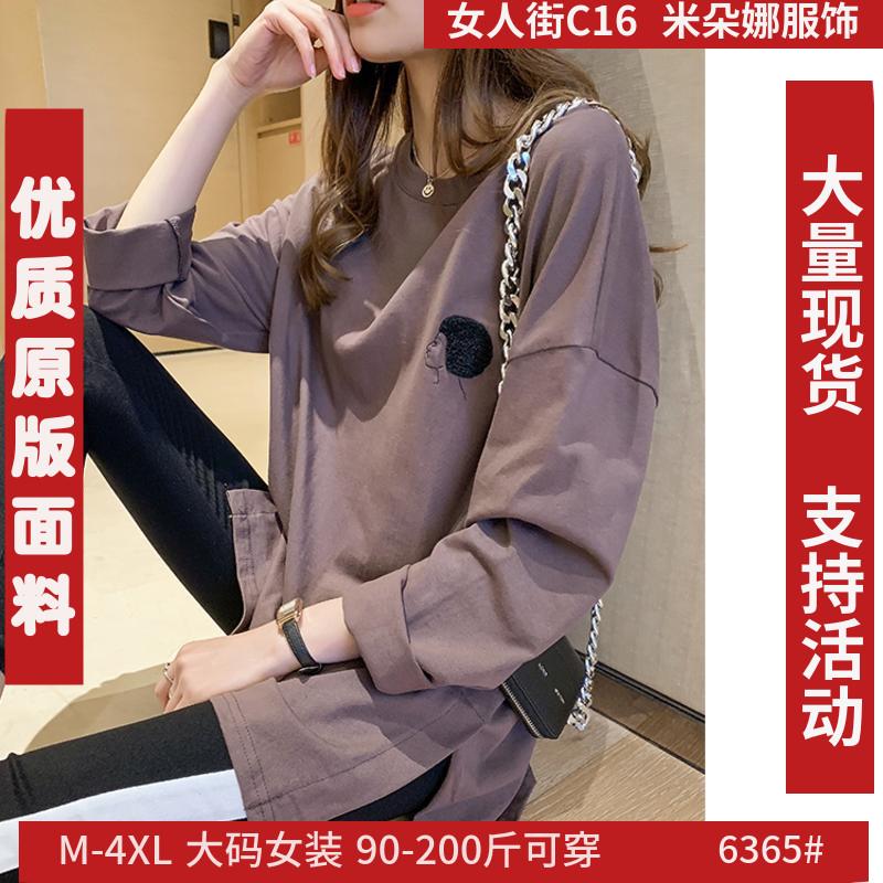 长袖t恤女2019秋季新款韩版宽松圆领上衣中长款体恤百搭打底衫潮