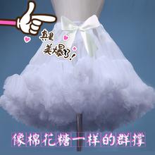 lolita洛丽塔白色纱裙超蓬暴力软纱无骨衬裙半身蓬蓬裙棉花云朵撑