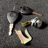 电动三轮车电瓶车休闲通用杂物箱车锁工具盒座桶锁座垫锁钥匙配件