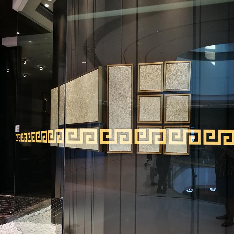新古典几何腰线玻璃门贴纸复古抽象防撞橱窗商场装饰自粘防水防晒