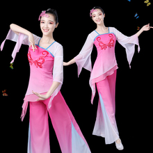 Yangko Dance Costume National Fan Dance 2019 New Classical Stage Costume Female Middle-aged and Old-aged Square Dance Costume