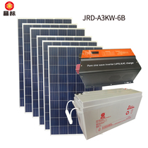 3000W rooftop solar battery system home photovoltaic panel home solar power generation system a3kw-6b