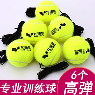 专业高弹性带线训练网球初学者学生单人练习绳回弹自练打正品包邮品牌