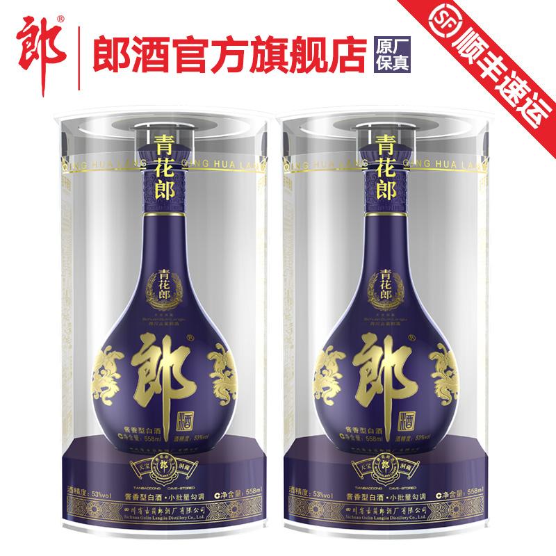 【酒�S自�I】郎酒 青花郎  53度�u香白酒 558ml X2瓶 美酒