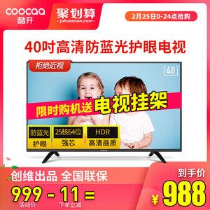 创维酷开 40K5C 电视机40英寸高清智能网络WIFI液晶平板彩电32 43
