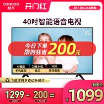 全面屏电视机智能网络高清平板液晶彩电官方4KR65V1FVIDAA海信