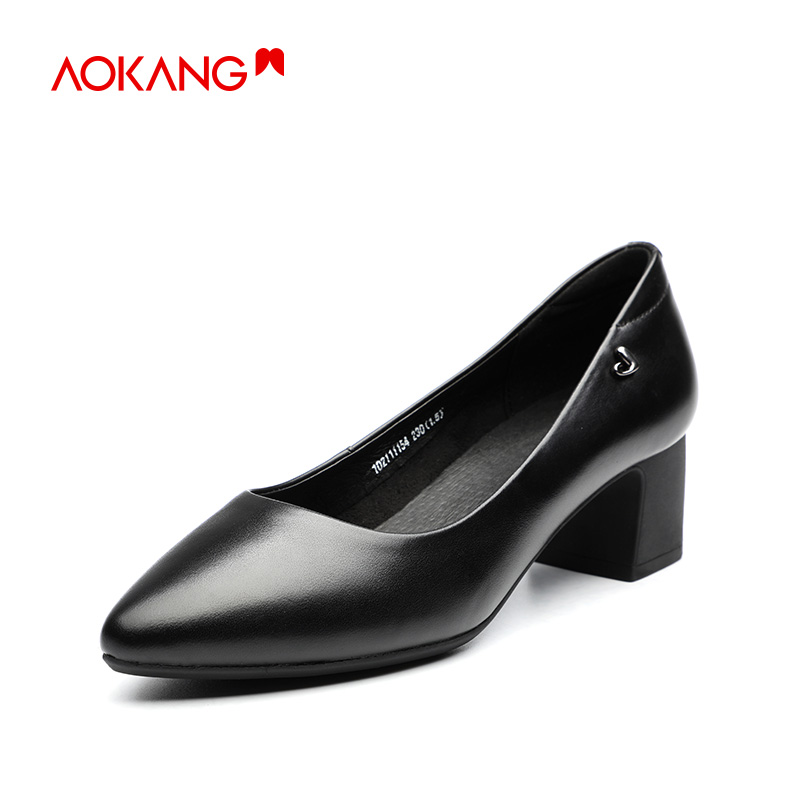 Aokang 2020 new working shoes women's black middle heel stewardess shoes light mouth single shoes thick heel leather professional small shoes