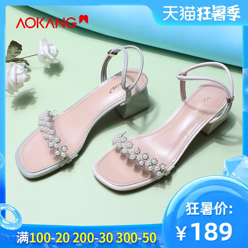奧康女鞋2020新款夏季珍珠鞋子女粗跟中跟仙女風一字帶時裝涼鞋女