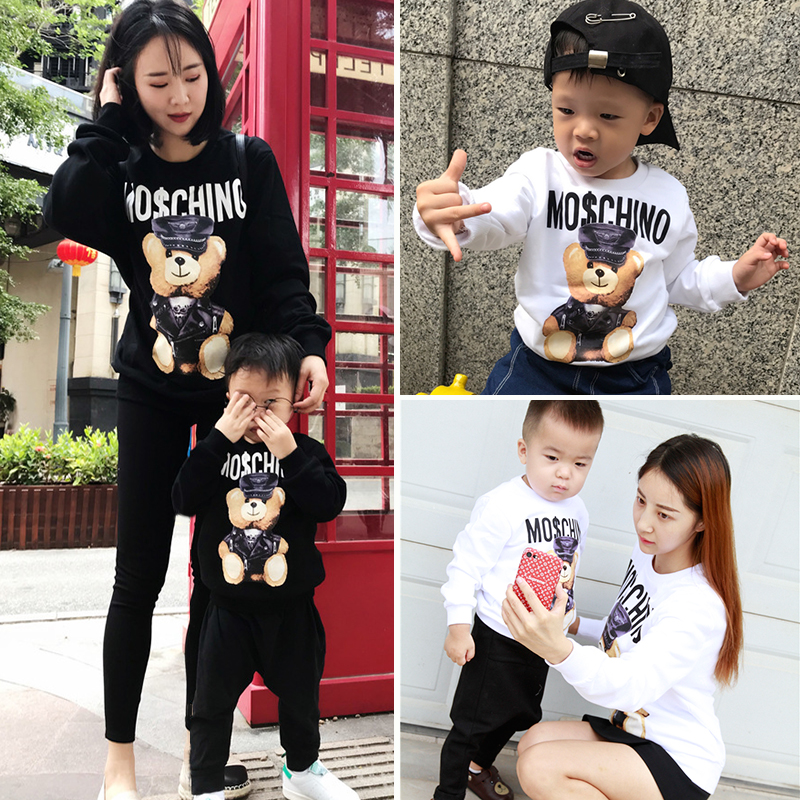 Parents and childrens 2020 little bear autumn sweater mother and son mother and daughters home outfit net red same style Yangqi childrens summer short sleeve T-shirt