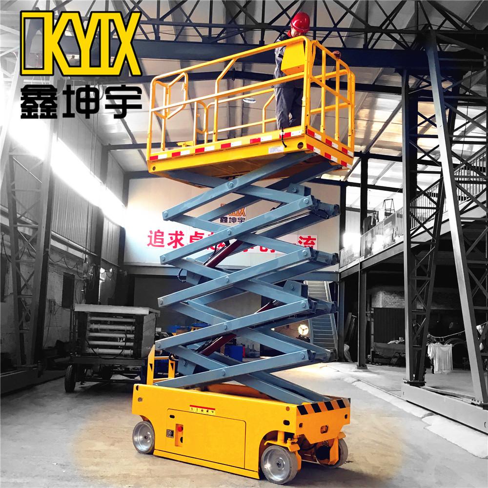 自行式升降机 移动高空自行走电动剪叉式10米液压全自动升降平台