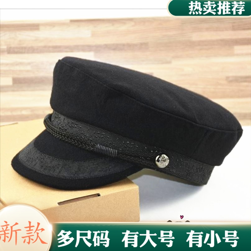 New woolen, firm and not slouchy, British style flat top hat, fashionable mens and womens large head sea bound military cap, sailors hat