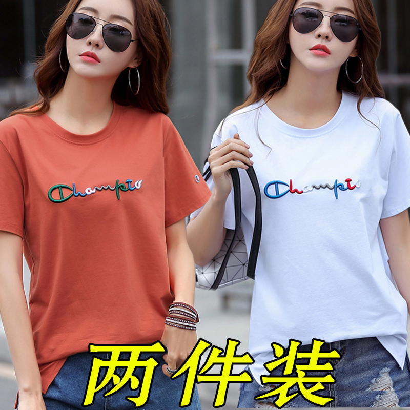 Short sleeve T-shirt womens pure cotton 2021 new summer T-shirt loose and fat mm large half sleeve slim top embroidery trend
