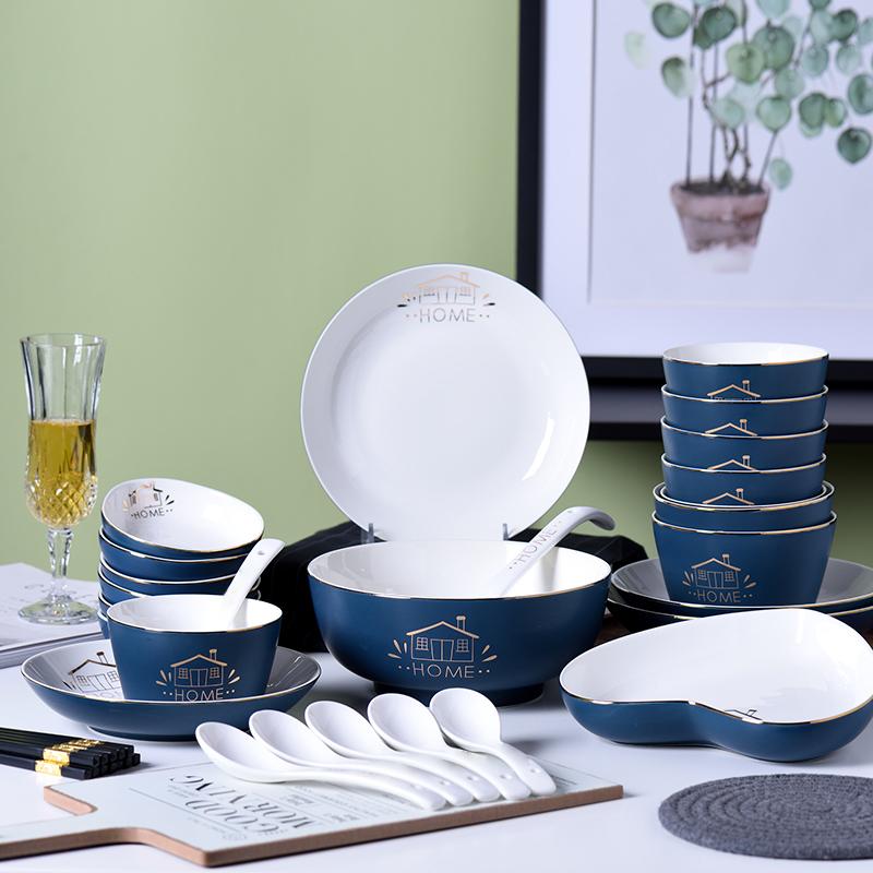 裕行陶瓷餐具给她一个家家用陶瓷米饭碗盘子菜盘碟子创意时尚北欧