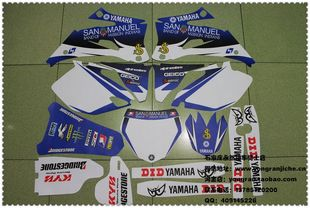 3M materials imported 06 09 YZ 250F 450F whole car modified car stickers motorcycle decals modified