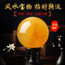 天然原石开光招财黄色水晶球摆件镇宅转运开业乔迁送礼办公室客厅图片