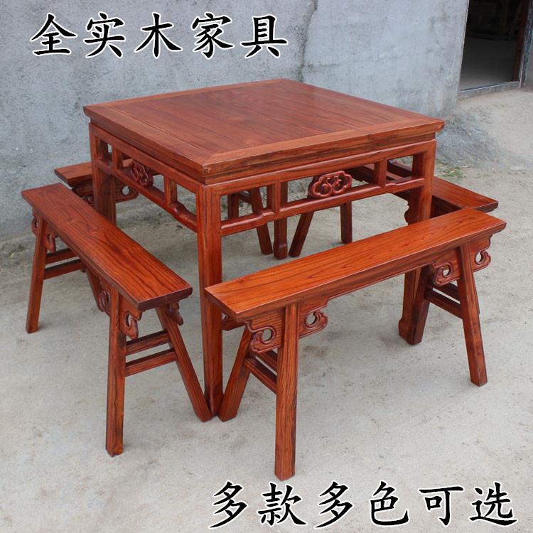 全实木方桌餐桌椅组合中式南榆木八仙桌饭店家用四方小桌仿古家具