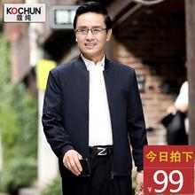 父亲夹克 上衣40 男装 50岁中年男士 新款 爸爸秋装 中老年人外套薄款