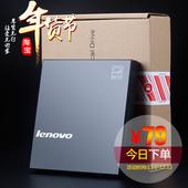 联想外置光驱 USB外接移动DVD光驱 笔记本台式电脑通用专业CD刻录