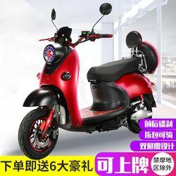 电动摩托车成人女电摩60V72V高速小龟电瓶车小型踏板小绵羊电动车