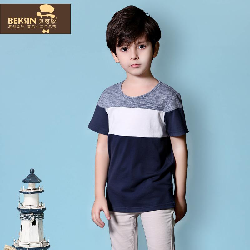【】贝可欣8823 男童短袖T恤 控价 低限价39【除偏远地区】