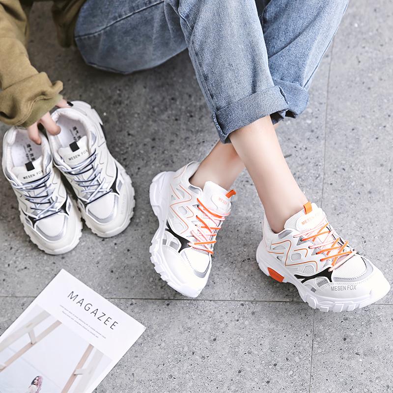 2019春季运动鞋新款女鞋韩版老爹鞋厚底学生休闲鞋子女生时尚潮鞋满88元可用40元优惠券