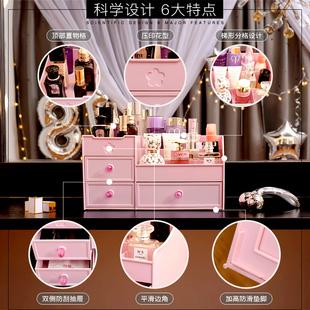 化妆品收纳盒家用大容量带镜子网红整理护肤桌面梳妆台塑料置物架