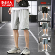 Shorts men's summer ice silk loose thin fashion trendy pants wear sports 5% casual Capris C