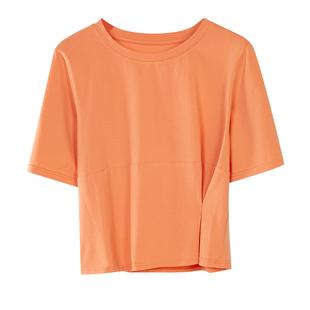 高腰露脐短袖t恤女新款修身显瘦褶皱设计短袖纯棉鲜橙色上衣夏