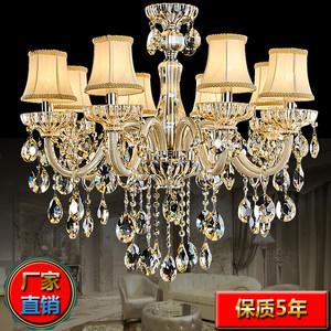奢华欧式水晶吊灯客厅大气现代简约卧室灯温馨餐厅蜡烛水晶吊灯饰