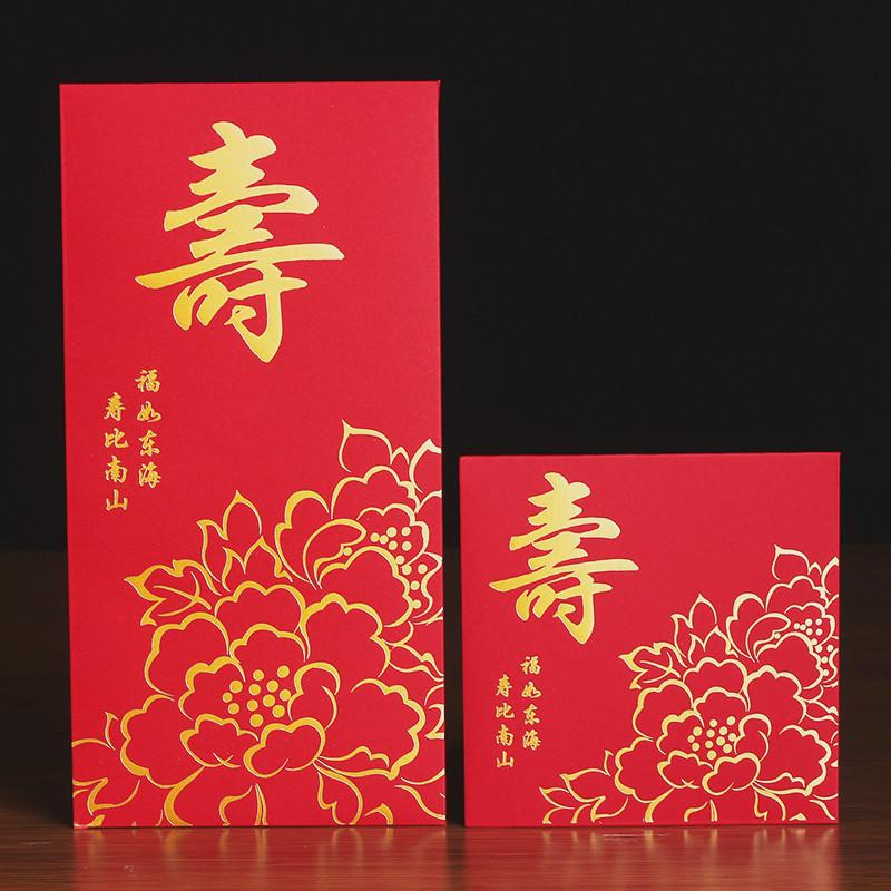 Конверты для Китайского нового года Артикул 614190831706