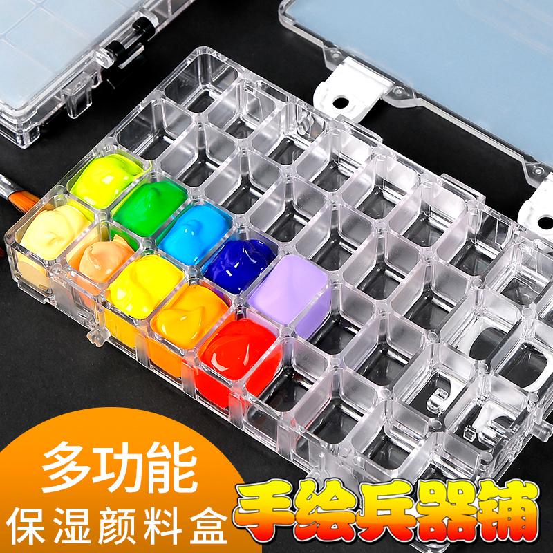 施柏伦蒂水彩透明保湿盒24格/36格颜料调色盒 保湿调色盘 颜料盒 Изображение 1