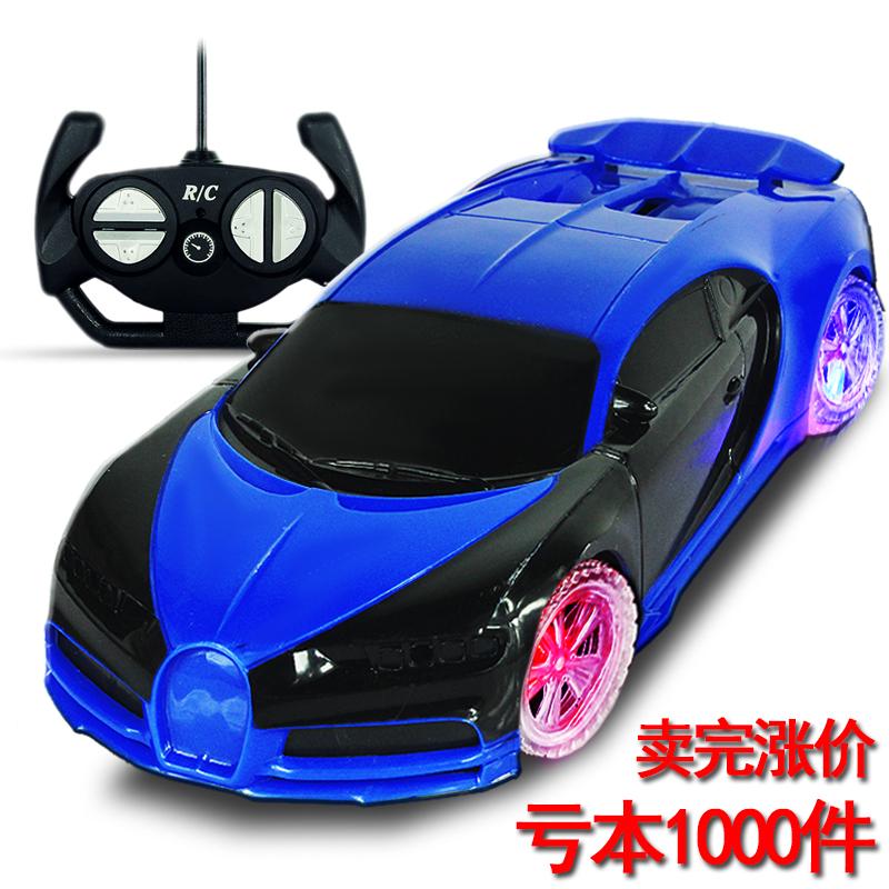 可充電遙控汽車四輪彩燈賽車模型電動男孩玩具車漂移兒童遙控車