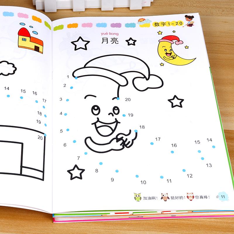幼儿童数字连线书画画本绘画本2-3-6岁涂色书专注力宝宝拼音填色