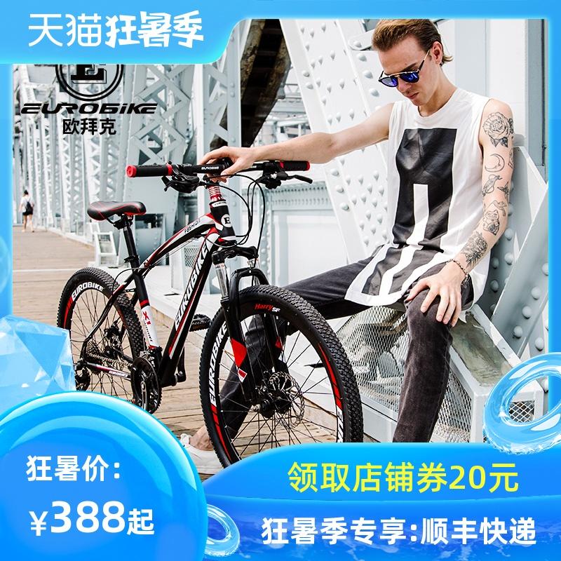 Детские велосипеды Артикул 41172295779