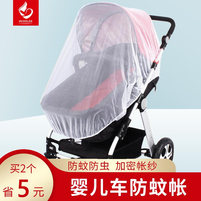 推车蚊帐全罩式加密透气宝宝防蚊罩