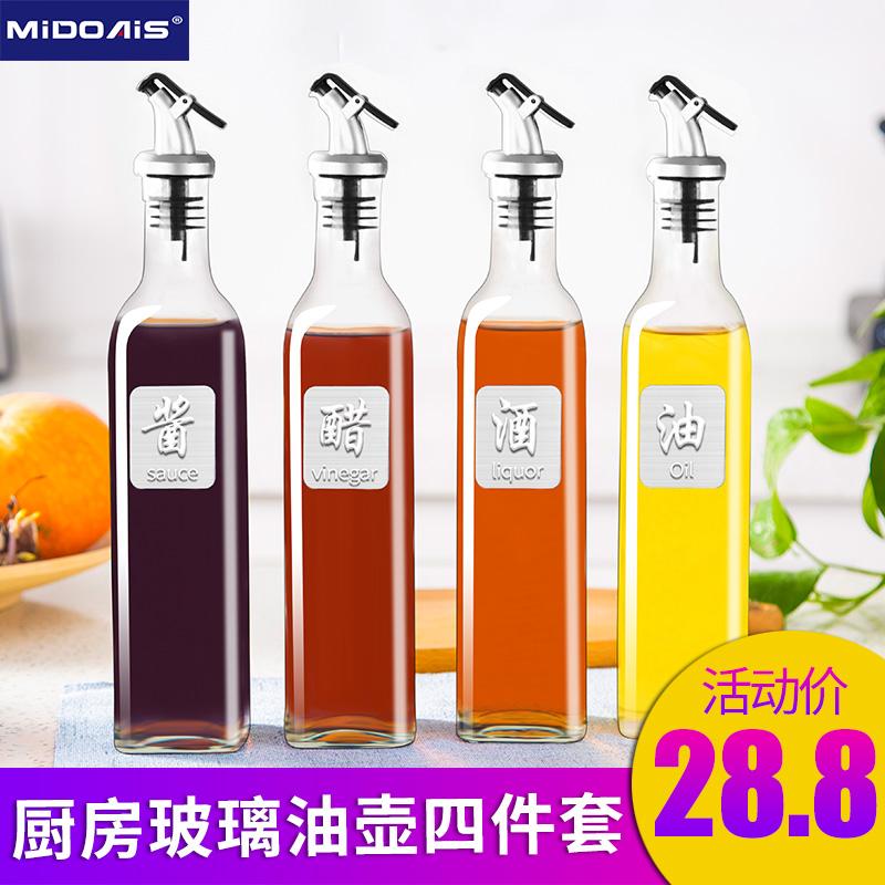 厨房油壶防漏家用玻璃油瓶大号酱香油醋瓶子调料瓶调味油罐组合装限30000张券