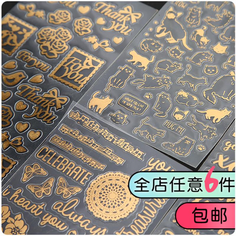 手帐日常生活创意pvc透明烫金贴纸