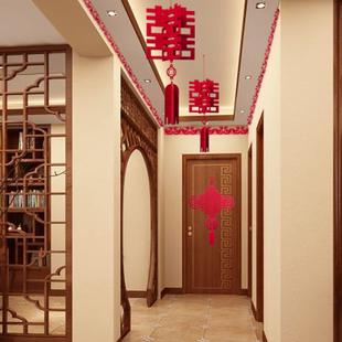 灯笼挂饰 立体喜字花球中式结婚用品婚房装饰走廊diy新房场景布置