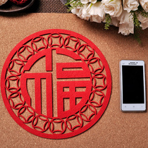 New Year supplies money blessing sticker door and window sticker Spring Festival Creative scene layout non-woven New Year decoration