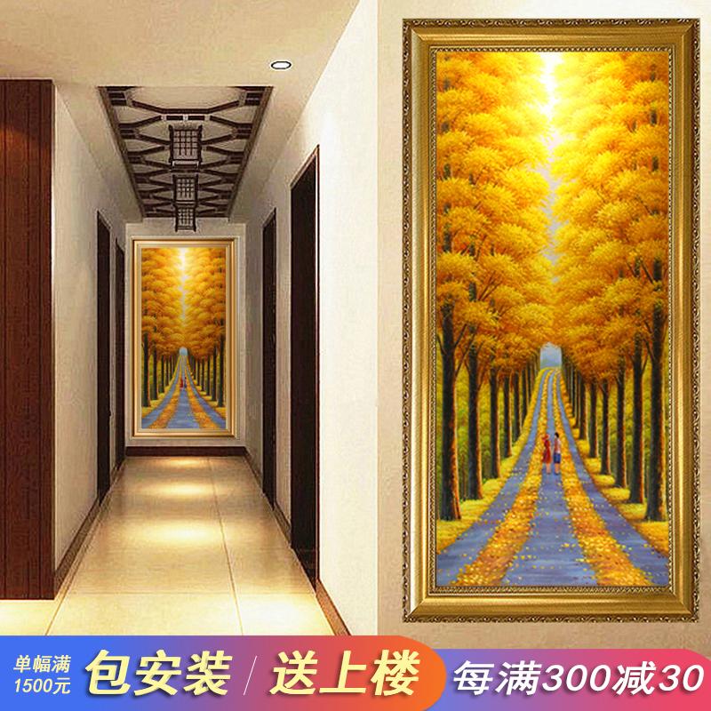 满地黄金大道手绘油画竖版过道走廊客厅墙面壁挂画欧式玄关装饰画