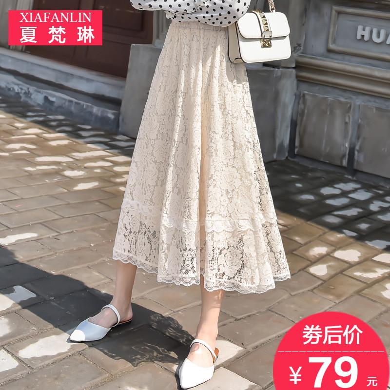 蕾丝秋季中长款高腰a字仙女蛋糕裙热销69件不包邮