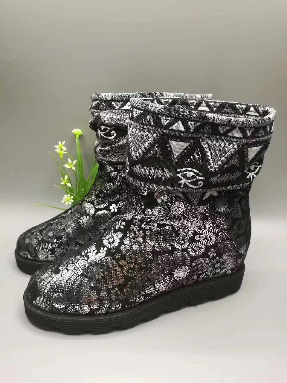 ローブ笑吉祥手編みの布靴『きらびやか』(カスタム商品の返品と交換は20%の費用がかかります)布靴