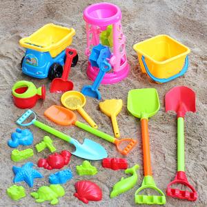 领1元券购买儿童沙滩玩具车套装挖沙铲子和桶玩雪玩沙工具大号小孩男女孩套装