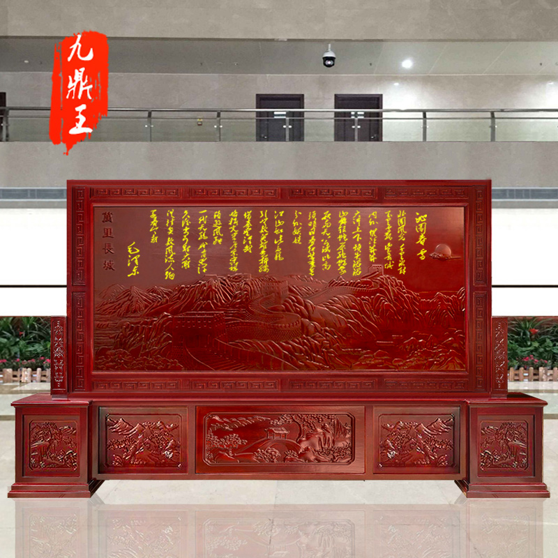 Customized Chinese screen partition living room solid wood carving Qinyuan Chunxue Great Wall company hall socket screen