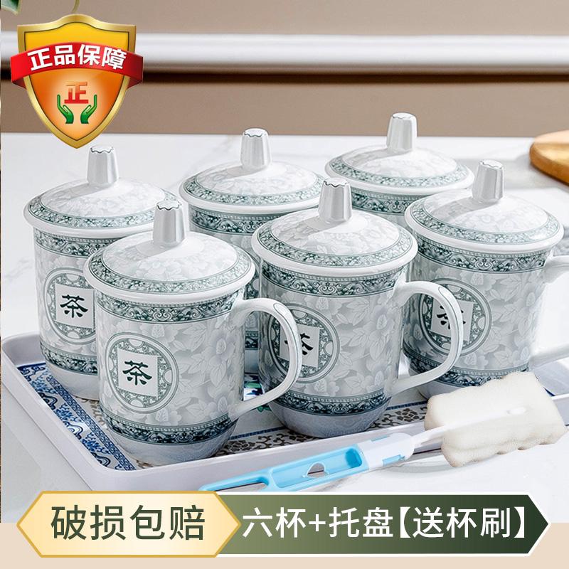 六个装带托盘送杯刷 茶杯陶瓷带盖酒店商务办公杯会议杯盖杯定制