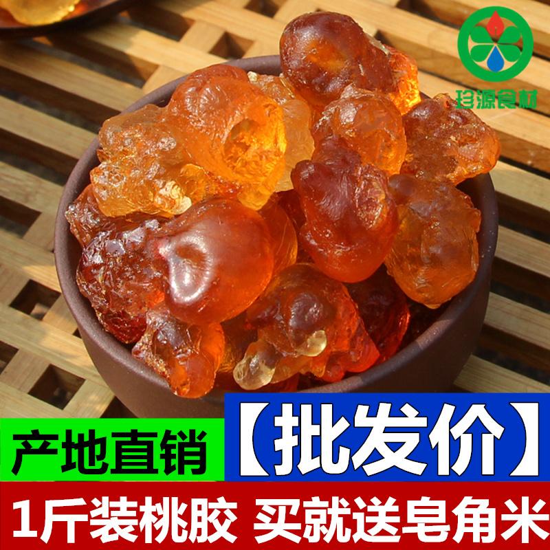 农家自摘桃胶天然野生食用500g一级桃花泪可配皂角米雪燕雪莲子
