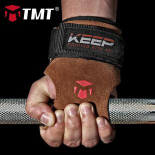 TMT助力带健身手套引体向上握力男女护掌运动护腕单杠辅助带硬拉图片