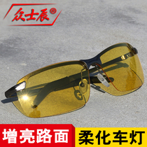 Night vision goggle driving special night light high beam glasses men and women drivers polarized driving mirror half frame sunglasses